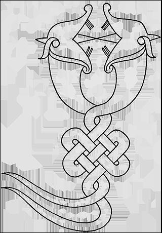 Drachenpaar oder caduceus von einer arabischen Talisman-Schale.