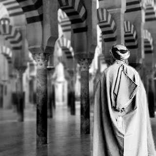 Ibn Arabi: Mezquita, Cordoba