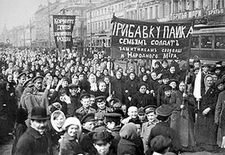Gurdjieff: Februar-Revolution, Sankt Petersburg 1917