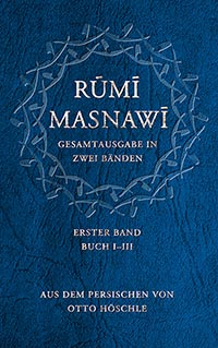 Rumi: Masnawi: Erster Band