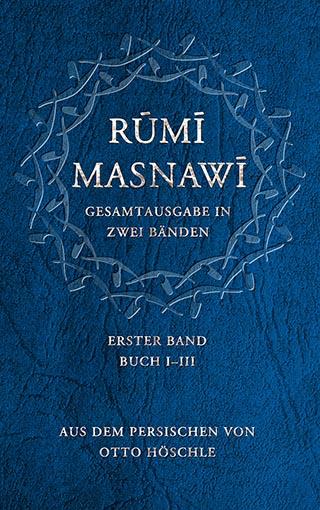 Rumi: Masnawi