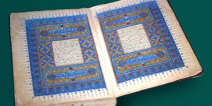 Rumi: Masnawi Manuskript