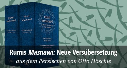 Rumi Masnawi Gesamtausgabe