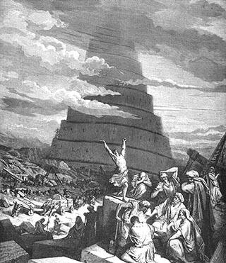 Gustave Doré (1865): Die Sprachverwirrung / Turmbau zu Babel