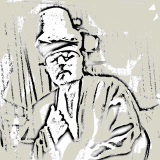 Reshad Feild als Scheich beim Sema